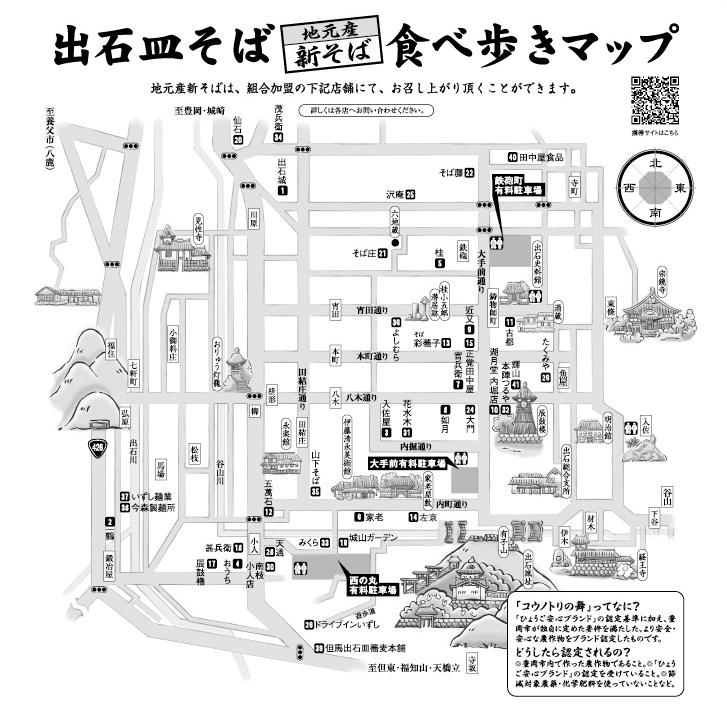 解禁日 平成24年12月6日(木)