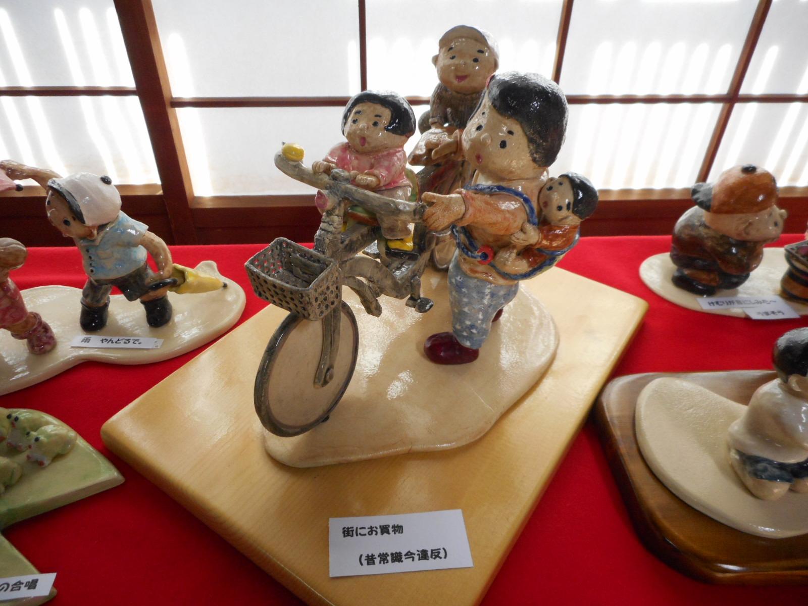 陶器人形展